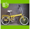 รถพับ Chevrolet Classic 2007A folding bike 20""