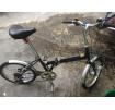จักรยานพับ GINIO