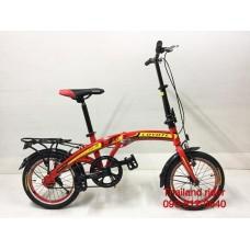 จักรยานใหม่พับได้16นิ้ว COYOTE