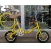 TUW1201 A จักรยานพับได้ K-ROCK ไม่มีเกียร์ ไม่มีโช้ค ล้อ 12 นิ้ว